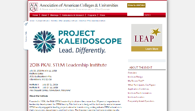 2018 PKAL STEM Leadership Institute