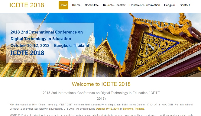 ICDTE 2018